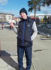 Ruslan, 37, Russia, Aramil