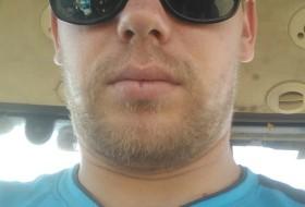 Igrr, 27 - Just Me