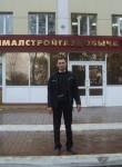 Руслан, 36 лет, Ижевск