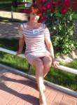 Упрямая, 43  , Novograd-Volinskiy