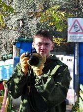 Aleksey, 34, Russia, Vladivostok