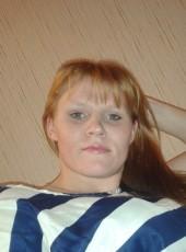 Елена, 30, Russia, Kirov (Kirov)