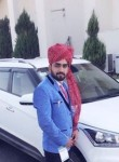 Sagar, 23  , Nokha