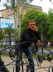Evgeniy, 34, Ukraine, Alchevsk