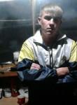dLeshik, 25  , Cherepanovo