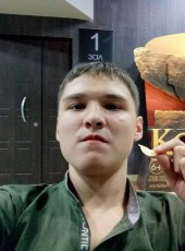 Andrey, 18, Russia, Moscow