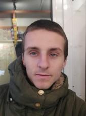 Andrey , 21, Ukraine, Vinnytsya
