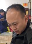 么么, 24, Wuxi (Jiangsu Sheng)