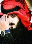 عمر, 25  , Ramadi
