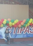 Евгеша - Хабаровск