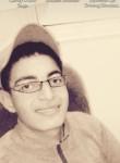 عبد الرحمن, 19  , Kafr ash Shaykh