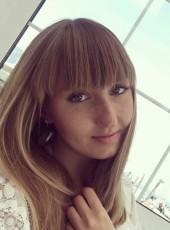 Iryna, 31, Ukraine, Obukhiv