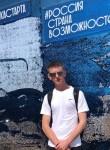 Sergey, 26, Gatchina