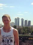Владимир, 26, Belovo