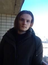 Дима, 23, Ukraine, Kiev