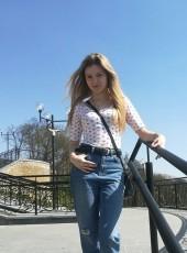 Oksana, 24, Belarus, Mahilyow