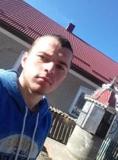 ДМИТРО, 20, Ukraine, Buchach