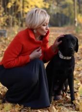 Юлия, 37, Россия, Москва