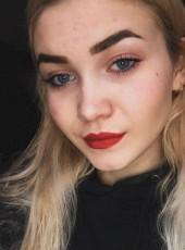 Valentina, 20, Ukraine, Kharkiv