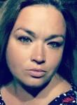 Regina, 36, Novyy Urengoy