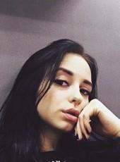 Mariya, 23, Russia, Kazan