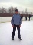 Владимир, 51 год, Кременчук
