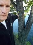 Алексей, 32 года, Дальнереченск