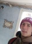 Ярослав, 19 лет, Вінниця