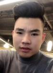 阿智, 20  , Guangzhou