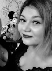 Яна, 28, Россия, Москва
