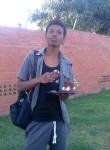 Ayanda, 21 год, ITheku