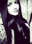 Anna Sergeeva, 27, Krasnodon