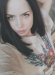 Alex, 24  , Kiev