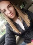 Nadin, 25  , Lukhovitsy
