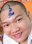 Anuwat, 23  , Taphan Hin