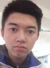 Hoàng Mun, 21, Vietnam, Thanh Pho Thai Nguyen