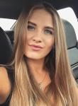 Лиля, 24 года, Кременчук