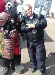 Viktor, 39, Kirovohrad