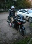Nik, 23, Kirov (Kirov)