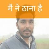 Rahul, 23  , Manasa