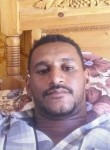 ماس, 35  , Khartoum