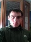 алексей, 22 года, Новосибирск