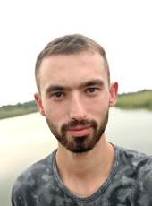 Ruslan, 25, Ukraine, Kryvyi Rih