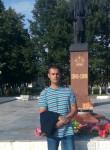 Seryega, 30, Kostroma