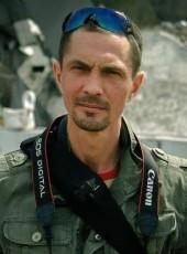 Sergey, 40, Ukraine, Dnipropetrovsk