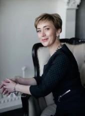 Anna, 49, Russia, Labinsk