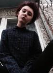 Anastasia, 21, Yekaterinburg