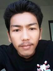 Mos, 21, Thailand, Si Sa Ket