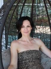 Marina, 46, Belarus, Minsk
