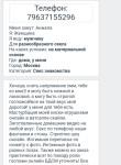 beka, 18 лет, Москва
